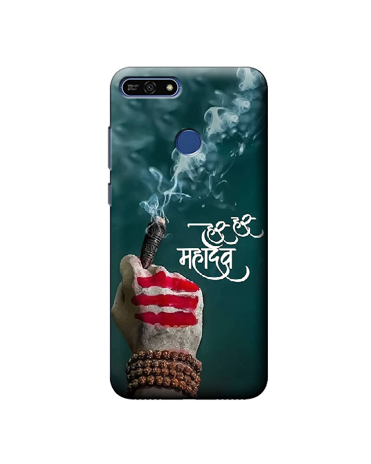 Honor 7A mobile back cover (har har mahadev)