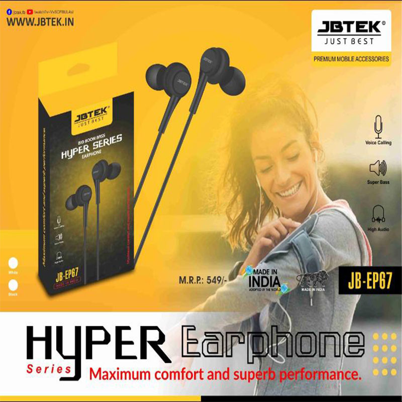 Jbtek JB-EP67 Hyper series Eearphone