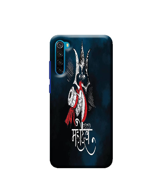 Note 8 mobile cover Redmi (Mahadev)
