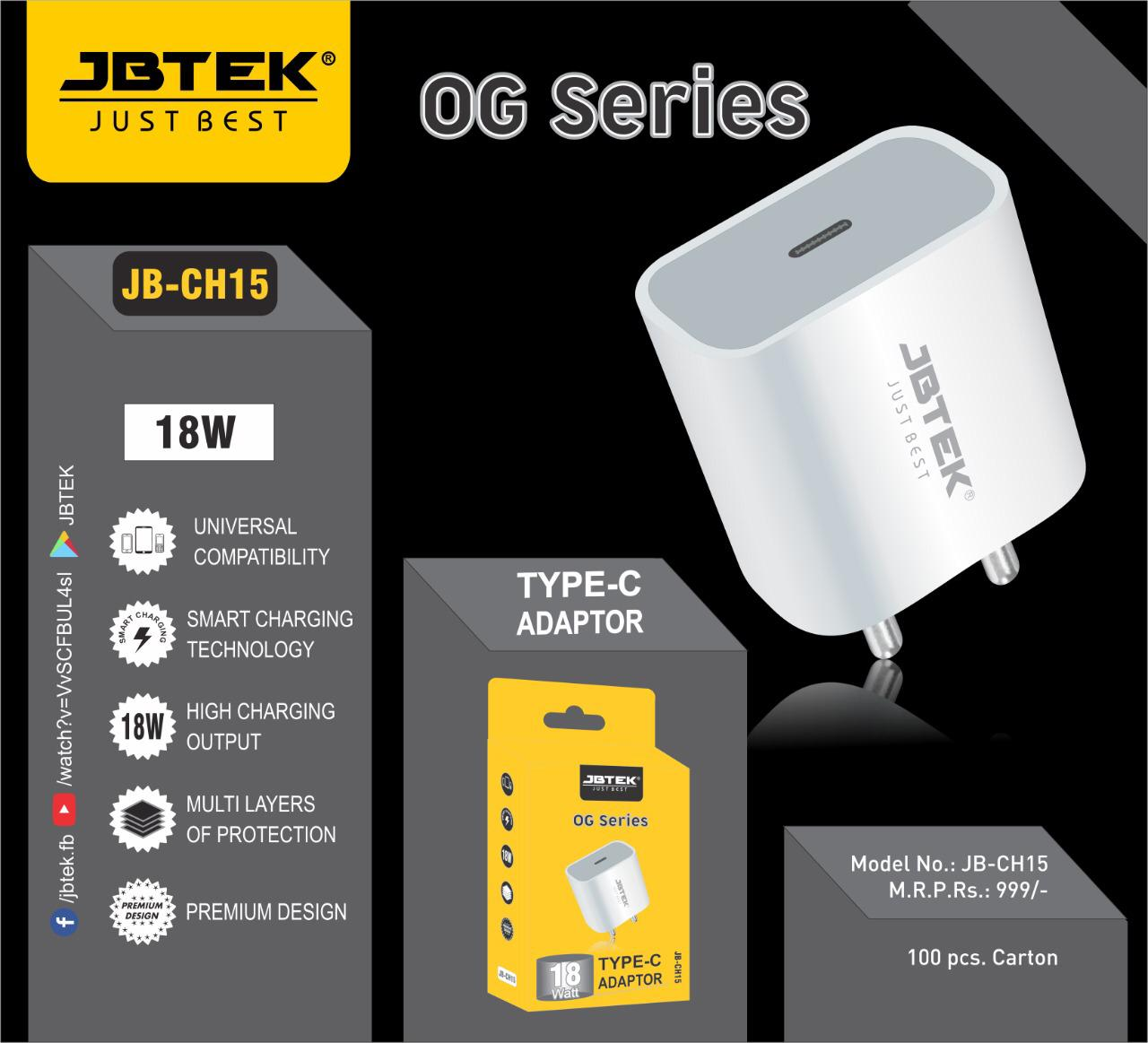 jbtek Type-C Charging Adaptor Fast 18 Watt Dock charger