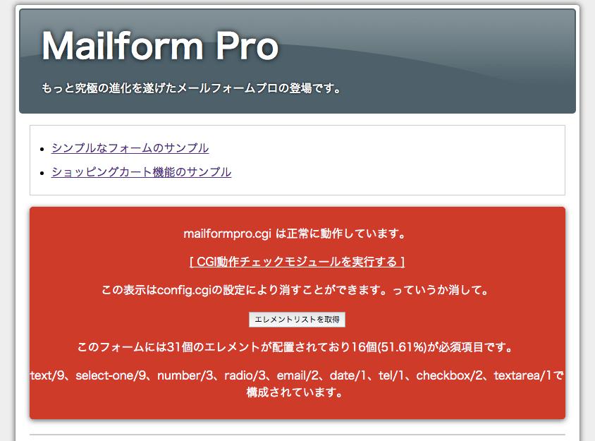 スクリーンショット 2015-09-29 17.13.50