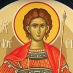 Ποιος γίνεται Αγιος;