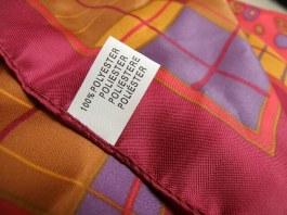 Συνθετικές ίνες, πλύσιμο, στέγνωμα, σιδέρωμα,