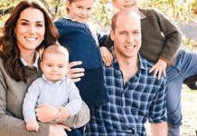 Βασιλικά Μωρά - της Κέιτ και του Ουίλιαμ