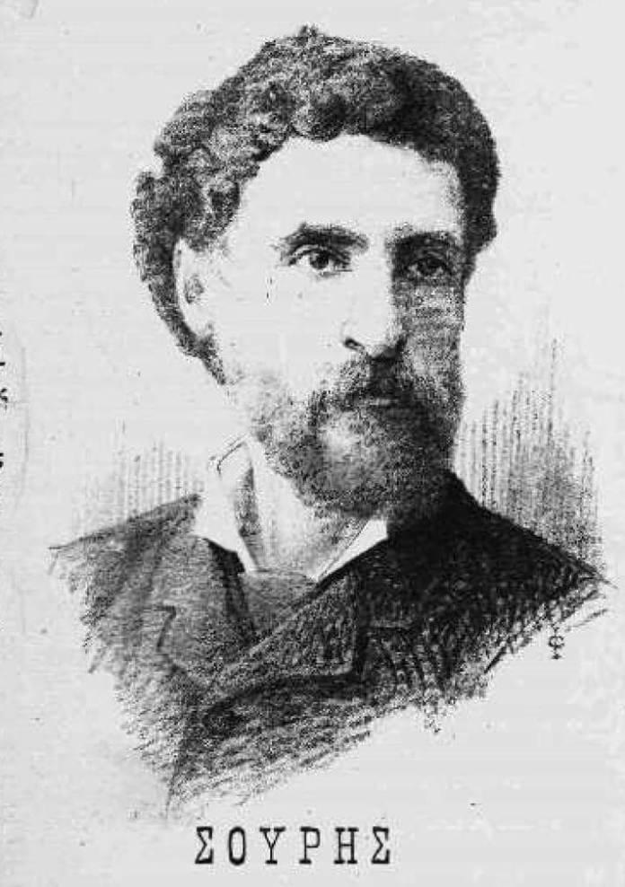 Γεώργιος Σουρής – ποιος ήταν
