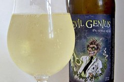 Image from MustLoveBeer.com