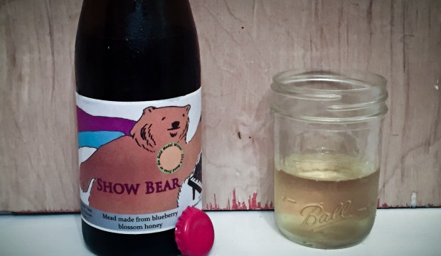 House Bear Brewing Rating