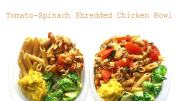 chicken bowl meal prep - meal prep on fleek