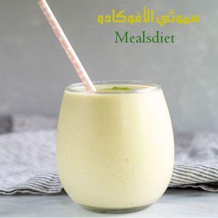 سموثي كيتو الأفوكادو 🥑 بحليب جوز الهند 🥥👌🏻