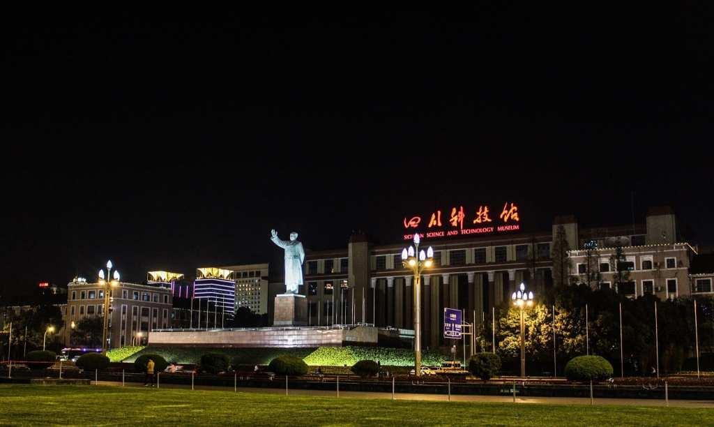 Chairman Mao statue in Central Chengdu