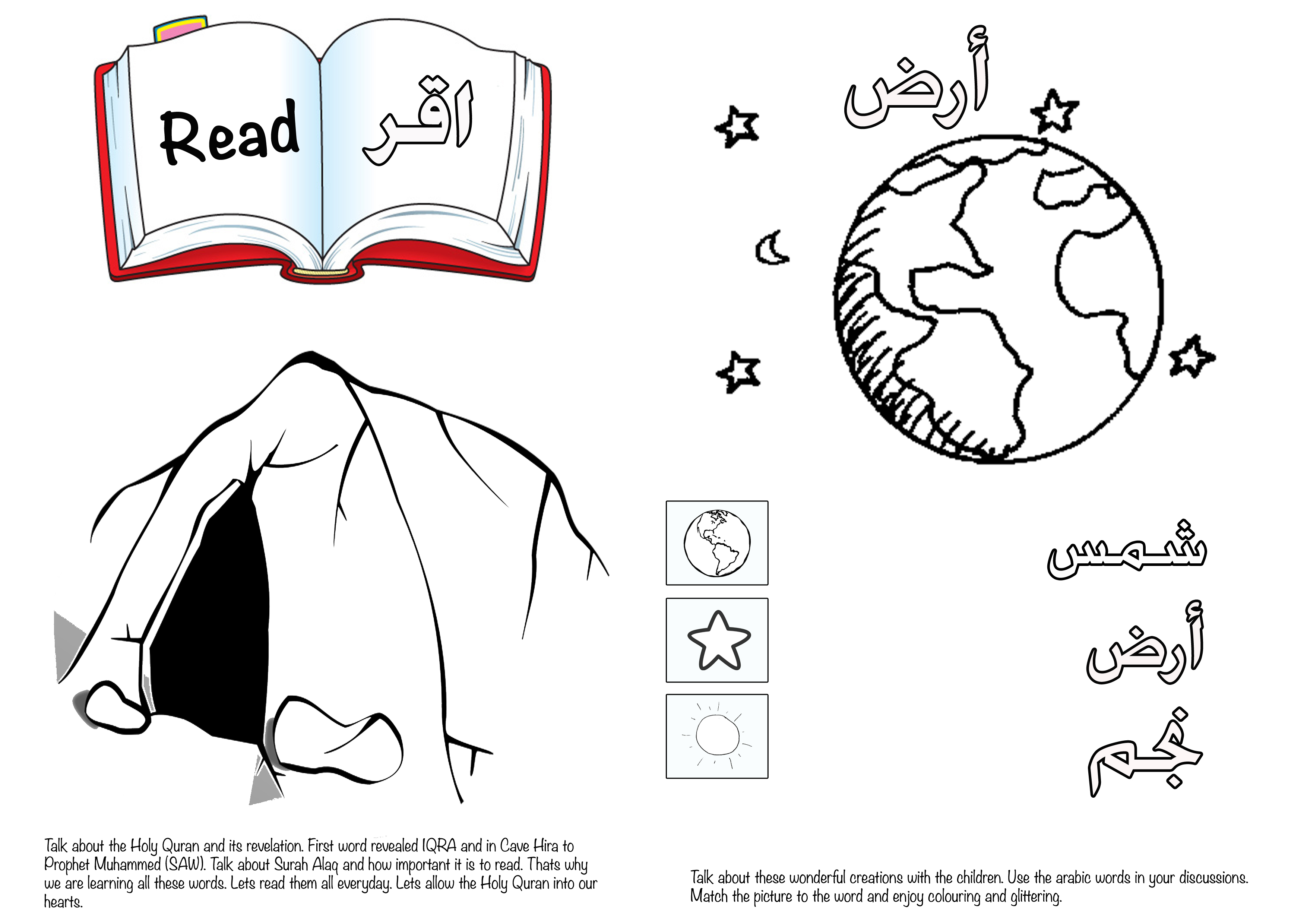 Mahe Ramadhan Booklet (Age 2-5 yrs)