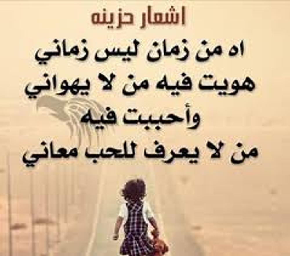 اشعار ريحه البن هي اشعار جميلة من اثناء مجموعة شباب سودانية. صور فيها شعر اجمل الاشعار القصيرة معنى الحب