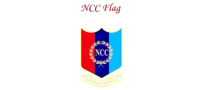 What is NCC and NCC Full Form?