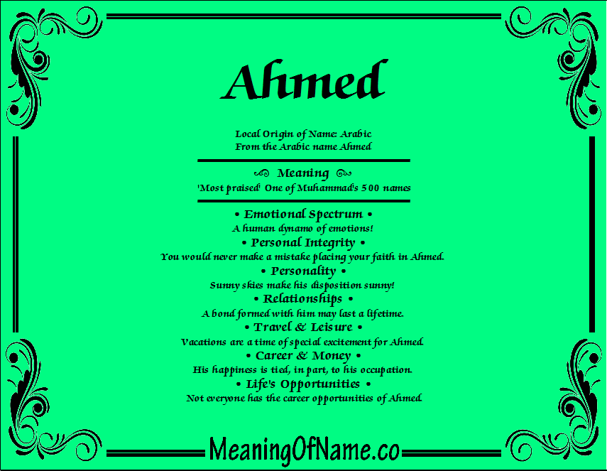 Ahmed - Meaning of Name