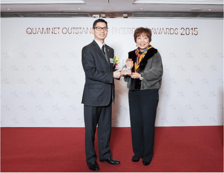 Kerry Logistics Named Outstanding Global Logistics Network at Quamnet Outstanding Enterprise Awards 2015 - Meantime Communications
