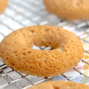 Vegan Keto Apple Cider Doughnuts | MeatFreeKeto.com - These vegan keto cider doughnuts are the perfect treat for a fall day. They're gluten-free, nut-free, soy-free, egg-free and dairy-free, but still super delicious!