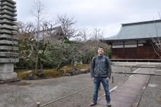 Zen Garden at Tenryu Ji