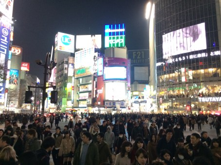Shibuya from ground level