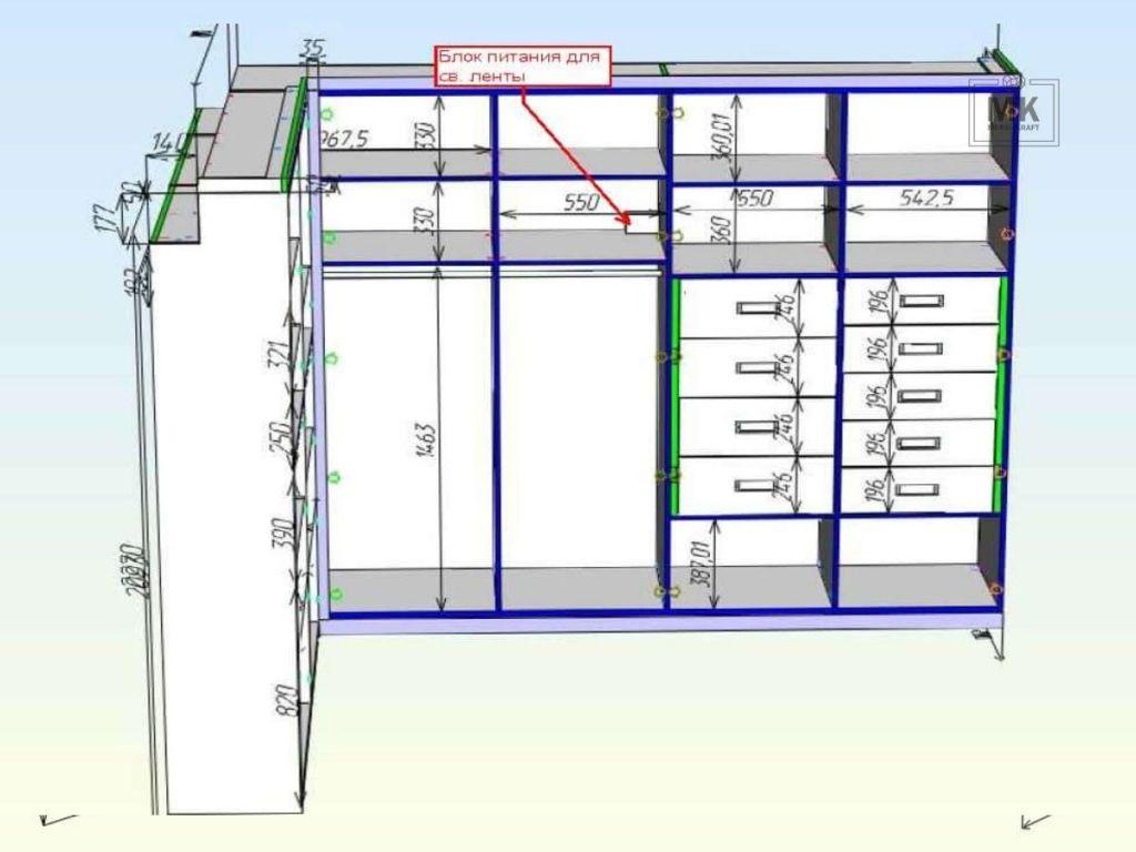 Шкаф Luton процесс проектирования #2