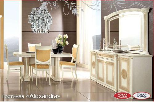 гостиная Alexandra - Гостиные
