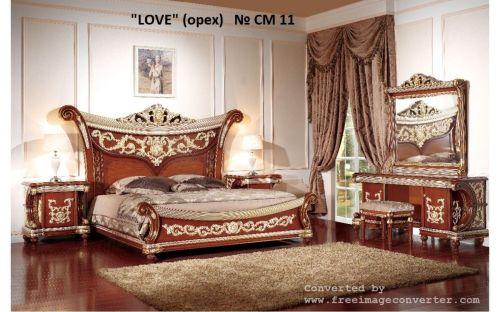 """Спальня """"Love"""" (орех) 4-х дверный"""