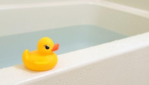 お風呂のふたって必要?おしゃれに代用する方法とは!