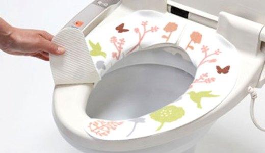 トイレの便座カバーは洗濯する?使い捨ての貼るタイプは便利?