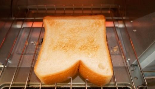 オーブンレンジとオーブントースターの違いとは?それぞれ代用できる?使い分けや電気代についてもご紹介!