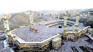 Importance of al-Haram mosque