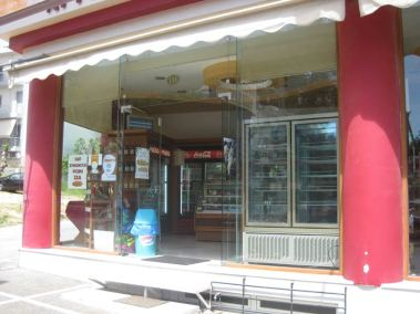 Αδειοδότηση αρτοποιείου στο Ίλιον