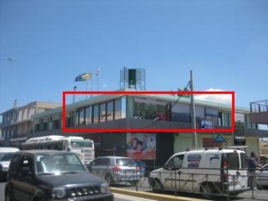 Ενεργειακή επιθεώρηση γραφείων στην Παλλήνη