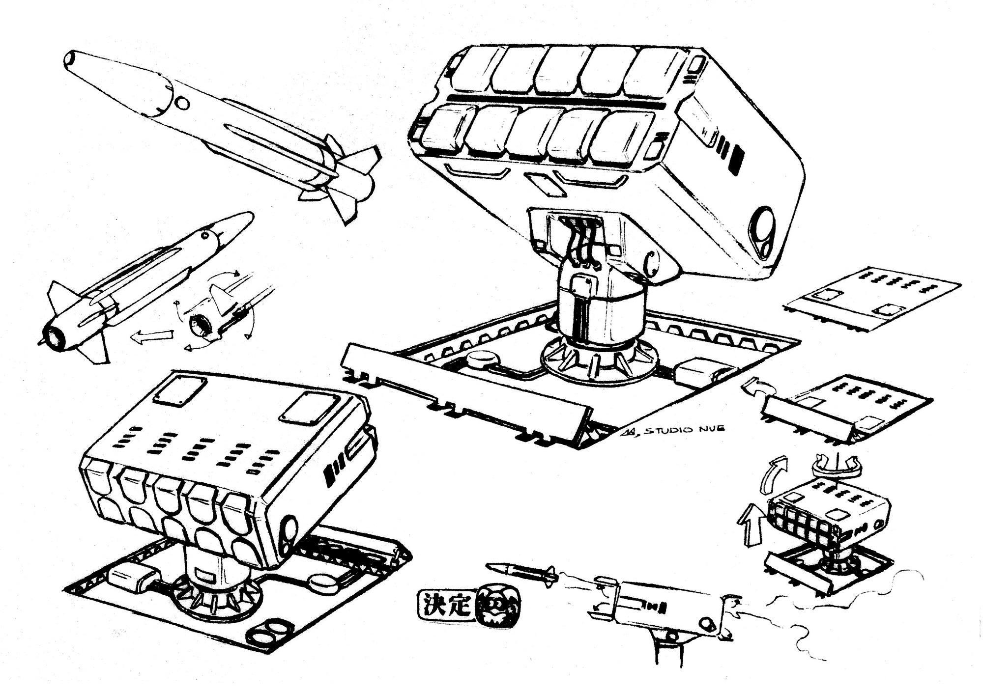 SDF-1 UES Macross Super Dimensional Fortress, external