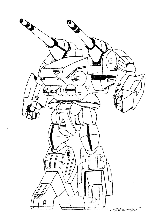 Kraus Maffei Mbr 09 Gladiator Main Battle Robot