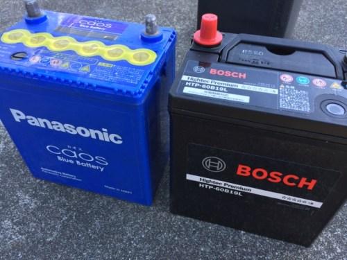 battery-change00
