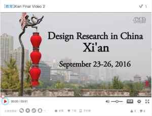 Youku Xian Video