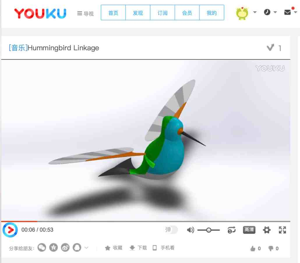 Flapping wing mechanism on youku