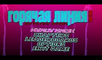 Hotline Miami, Hell begins now...