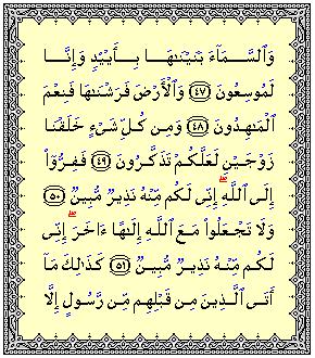 قرآن10