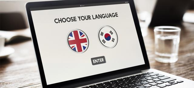 Mech-Tool Engineering Welcomes a New Korean Translator – Mech-Tool