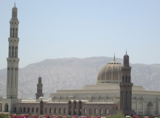 3 days in Muscat, capital city of Oman | Meczek Travel Blog