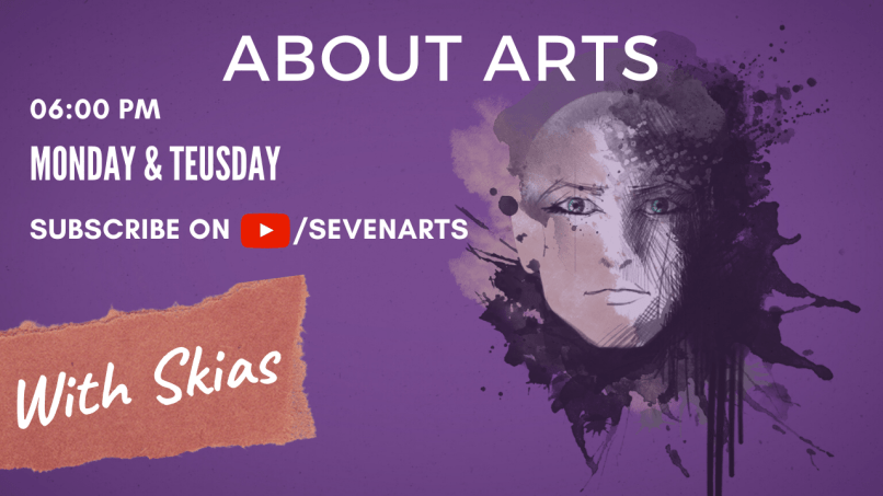 About Arts IGTV