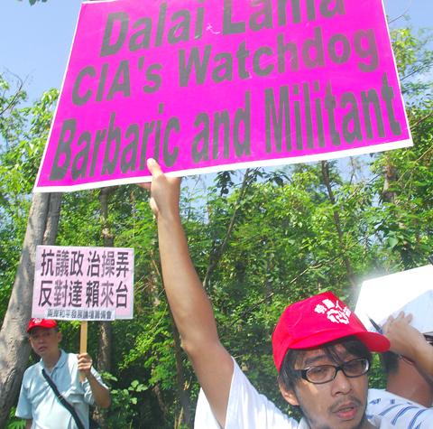 TAIWAN-CHINA-POLITICS-TIBET