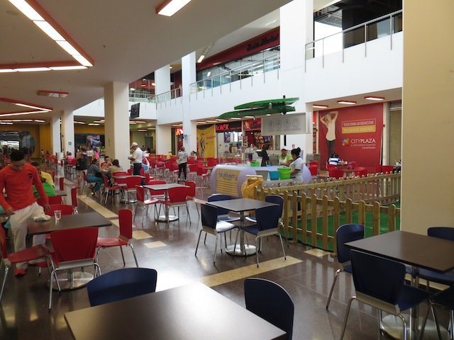 The food court in City Plaza