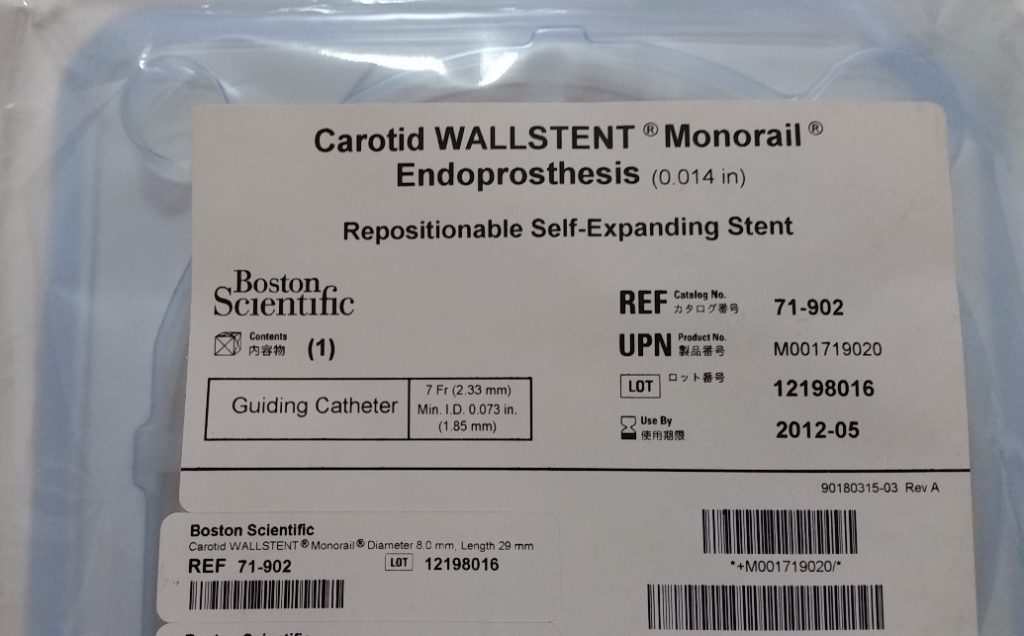 Boston Scientific Carotid Wallstent