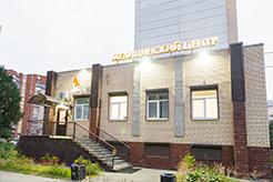 Маршал Жуков клиникасы