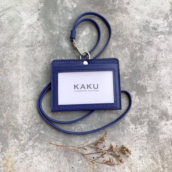 KAKU皮革設計 識別證夾 悠遊卡夾 卡片夾 證件夾 寶藍色 識別證套・悠遊卡套 KAKU皮革.手作皂設計 的作品 ...