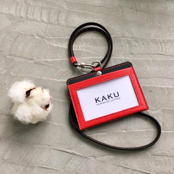 KAKU皮革設計 識別證夾 悠遊卡夾 卡片夾 證件夾 (橫式) 識別證套・悠遊卡套 KAKU皮革.手作皂設計 的作品 ...