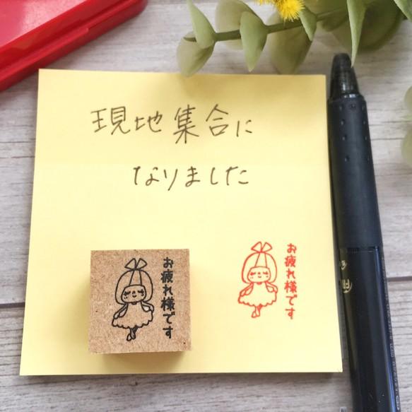 リボンちゃんのお疲れ様ですstamp 印章 かょのこ♪ 的作品|Creemaー來自日本的手作・設計購物網站