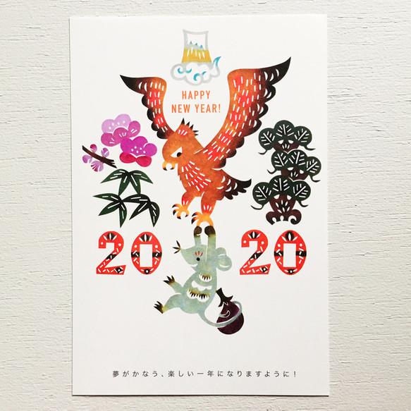 2020年新年賀卡[一隻富士,二鷹,三隻獅子,10件] *不予再次上架 卡片・信 老虎小百貨 的作品|Creemaー來自 ...