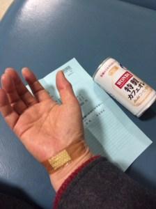 手根管症候群 注射